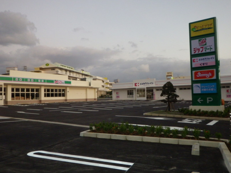 合同会社あすか貸店舗1~3新築工事