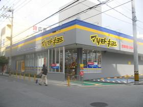 マツモトキヨシ久米店新築工事