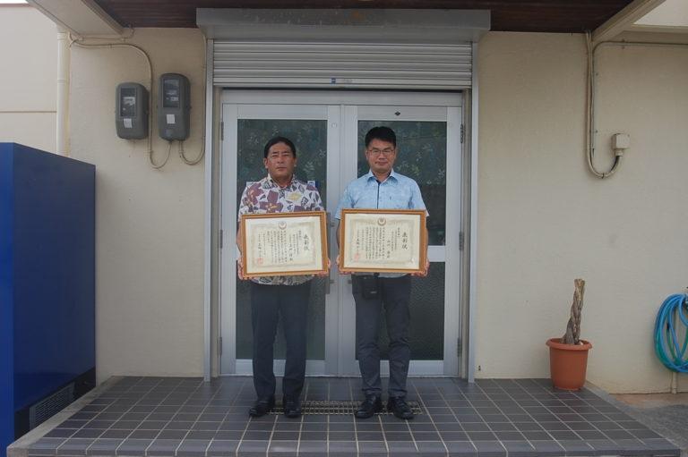 令和3年度 沖縄県土木建築部優良建設業者として県知事表彰を受賞!!